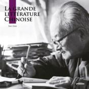 La grande littérature chinoise - Couverture - Format classique