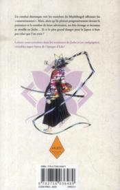 Jinbe évolution t.6 - 4ème de couverture - Format classique
