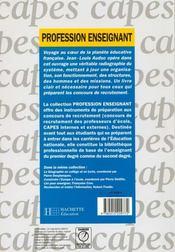 Le Systeme Educatif - 4ème de couverture - Format classique