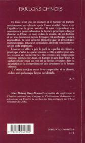 Parlons chinois - 4ème de couverture - Format classique