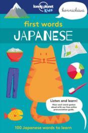 First words ; japanese (édition 2018) - Couverture - Format classique