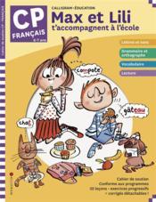 Max et Lili t'accompagnent en CP ; français (édition 2020) - Couverture - Format classique