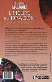 Génésia, les chroniques pourpres t.3 ; l'heure du dragon - 4ème de couverture - Format classique