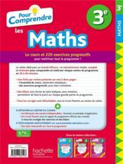 Pour comprendre les maths ; 3e - 4ème de couverture - Format classique