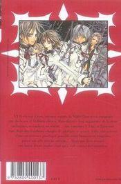 Vampire knight T.1 - 4ème de couverture - Format classique