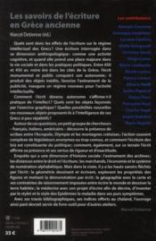 Les savoirs de l'écriture en Grèce ancienne - 4ème de couverture - Format classique
