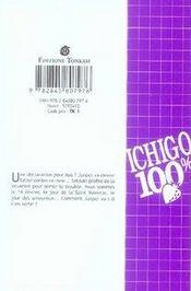 Ichigo 100% t.6 - 4ème de couverture - Format classique