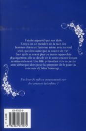 Rose & wolf t.2 - 4ème de couverture - Format classique