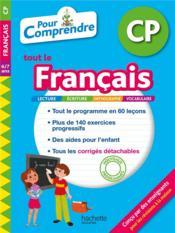 Pour comprendre tout le français ; CP - Couverture - Format classique