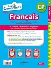Pour comprendre tout le français ; CP - 4ème de couverture - Format classique