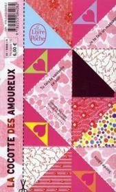 telecharger Tout sur nous – le livre de votre histoire d'amour a remplir a deux livre PDF/ePUB en ligne gratuit