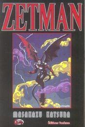Zetman; recueil - Intérieur - Format classique