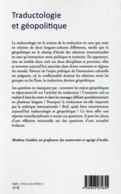 Traductologie et géopolitique - 4ème de couverture - Format classique