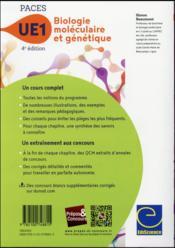 Biologie moléculaire et génétique UE1 paces ; manuel, cours + QCM corrigés (4e édition) - 4ème de couverture - Format classique