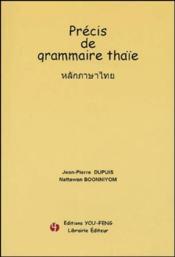 Precis de grammaire thaie - Couverture - Format classique