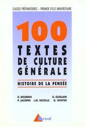 100 textes de culture generale - Intérieur - Format classique