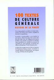 100 textes de culture generale - 4ème de couverture - Format classique