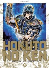 Hokuto no Ken t.6 - Couverture - Format classique