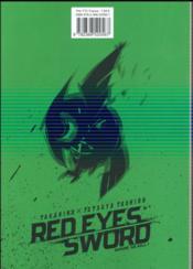 Red eyes sword - Akame ga Kill T.7 - 4ème de couverture - Format classique