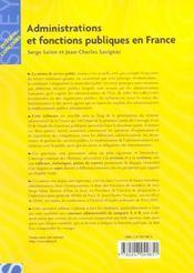 Administrations et fonctions publiques en France - 4ème de couverture - Format classique