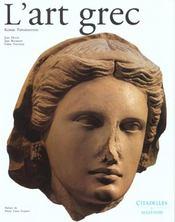L'art grec - Intérieur - Format classique