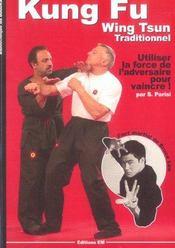 Kung fu wing tsun - Intérieur - Format classique