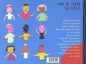 Le tour de terre en poésie - 4ème de couverture - Format classique