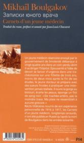 Carnets d'un jeune médecin - 4ème de couverture - Format classique
