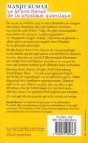 Le grand roman de la physique quantique - 4ème de couverture - Format classique