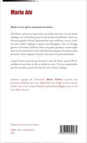 Marie bis - Couverture - Format classique