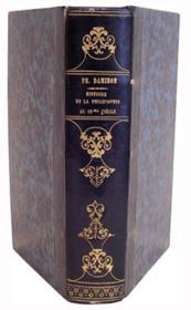 Essai sur l'histoire de la philosophie en France au dix-neuvième siècle. - Couverture - Format classique