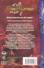 Duel Masters T.1 ; Entrez Dans La Zone De Combat - 4ème de couverture - Format classique