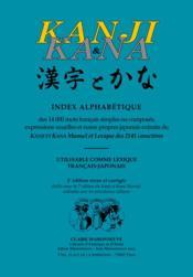 Kanji et kana ; manuel et lexique des 2141 caractères officiels de l'écriture japonaise (7e édition) - Couverture - Format classique