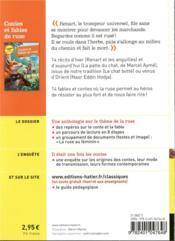 Contes et fables de ruse ; La Fontaine, Perrault, Grimm, Andersen, Marcel Aymé - 4ème de couverture - Format classique