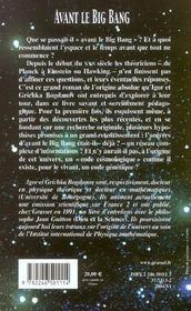 Avant le big bang - 4ème de couverture - Format classique