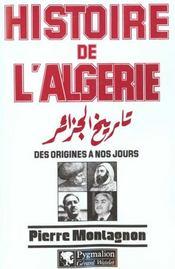 Histoire de l'algerie des origines a nos jours - Intérieur - Format classique