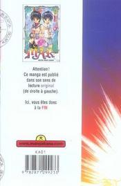 Mär t.6 - 4ème de couverture - Format classique