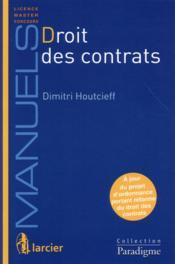 Droit des contrats - Couverture - Format classique