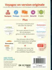 GUIDE DE CONVERSATION ; guide de conversation espagnol latino-américain (13e édition) - 4ème de couverture - Format classique