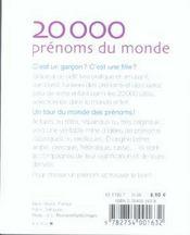 20 000 prenoms du monde - 4ème de couverture - Format classique