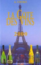 Cote des vins 2000 - Intérieur - Format classique