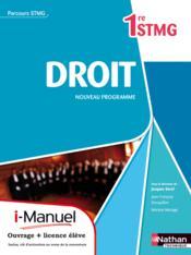 Droit 1re stmg parcours stmg i-manuel bi-media - Couverture - Format classique