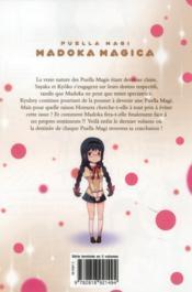 Puella magi - madoka magica t.3 - 4ème de couverture - Format classique