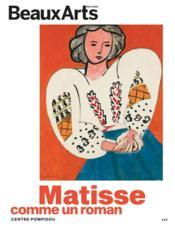Matisse, comme un roman ; Centre Pompidou - Couverture - Format classique