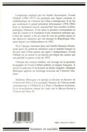 Fouad Chehab (1902-1973). Une Figure Oubliee De L'Histoire Libanaise - 4ème de couverture - Format classique