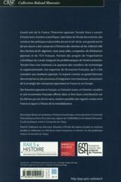 France-Japon, regards croisés ; France and Japan, a cross analysis - 4ème de couverture - Format classique