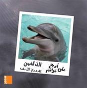 Le grand dauphin - Couverture - Format classique