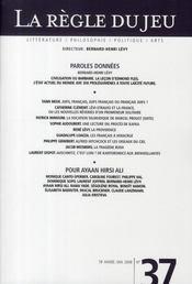 La règle du jeu N.37 - Intérieur - Format classique