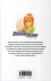 Dream team T.12 - 4ème de couverture - Format classique