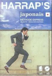 Methode express japonais - Intérieur - Format classique
